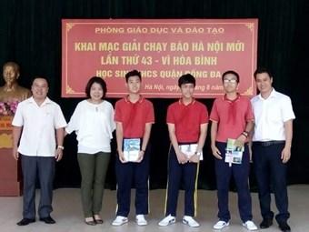 Ảnh Giải chạy báo Hà Nội Mới năm học 2016-2017