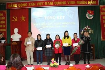 Cô Nguyễn Thị Lệ - Giải nhất phần thi kỹ năng CNTT dành cho môn Ngoại Ngữ